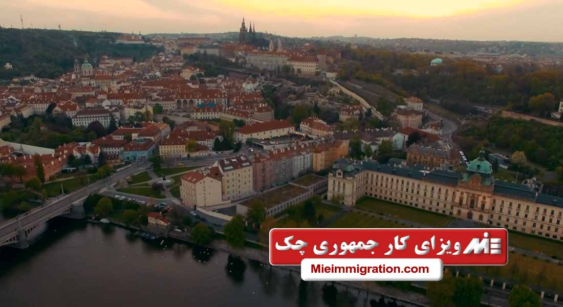 ویزای کار جمهوری چک