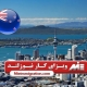ویزای کار نیوزلند